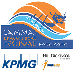 Lamma500 International Dragon Boat Festival